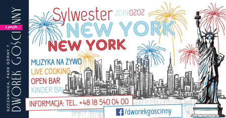 Sylwester New York, New York - FIRST MINUTE